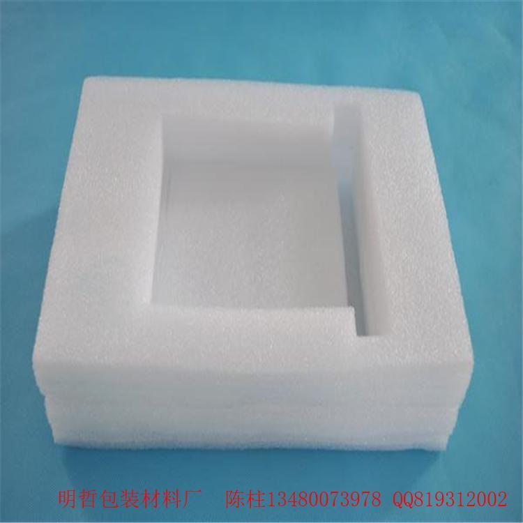 長安珍珠棉盒  1