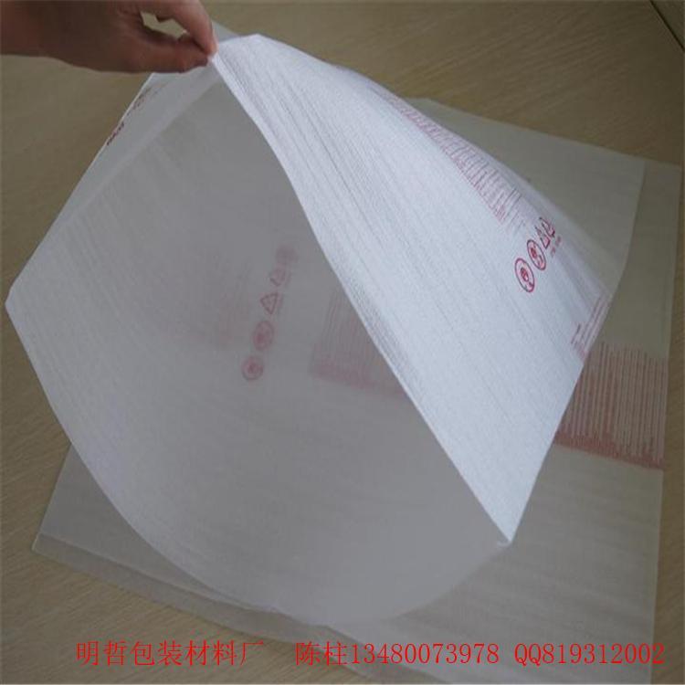 長安珍珠棉袋 印刷珍珠棉袋 2