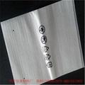 长安珍珠棉袋 2