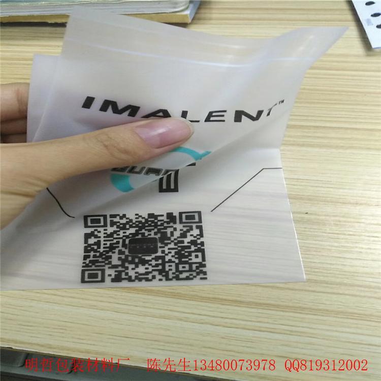 長安CPE印刷膠袋 1
