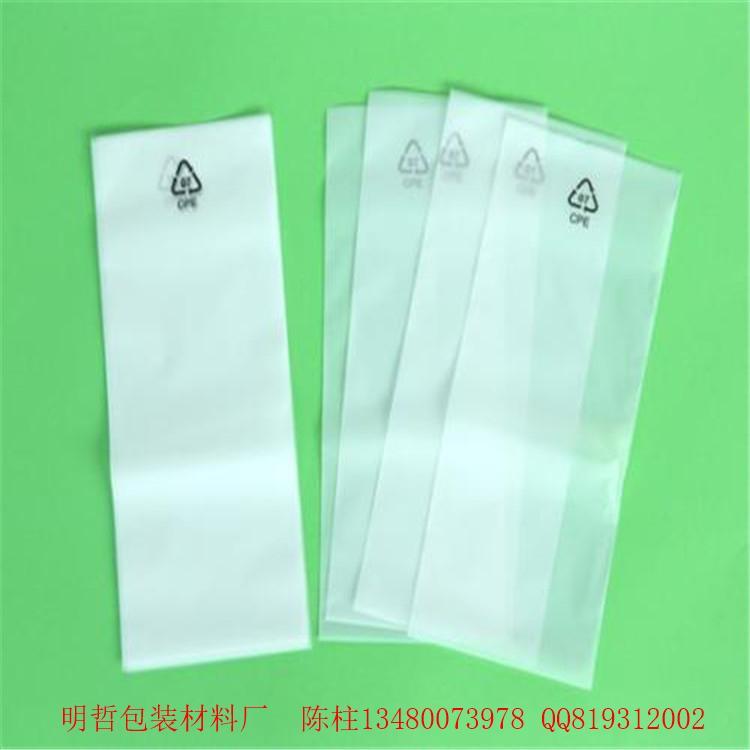 長安CPE印刷膠袋 2