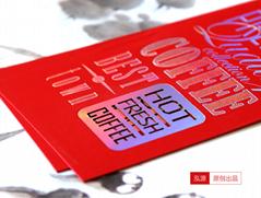 廣州市銳藝名片提供高檔名片創意設計及名片印刷
