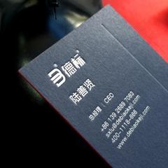 深圳個性棉紙壓凹凸名片