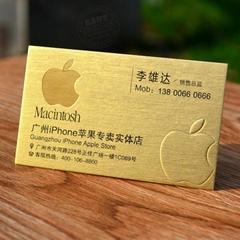 廣州銳藝高檔特種紙藝朮紙名片印刷