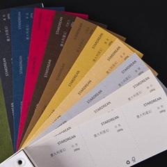 廣州名片家特種紙名片定製壓凹名片象牙白色名片製作