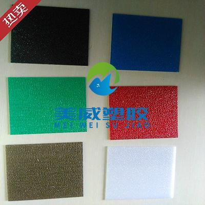 常州蘇州衛浴設備燈罩2-5毫米透明PC顆粒板 1