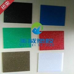 常州蘇州衛浴設備燈罩2-5毫米透明PC顆粒板