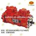 K3V63DT Hydraulic Piston Pump Used For
