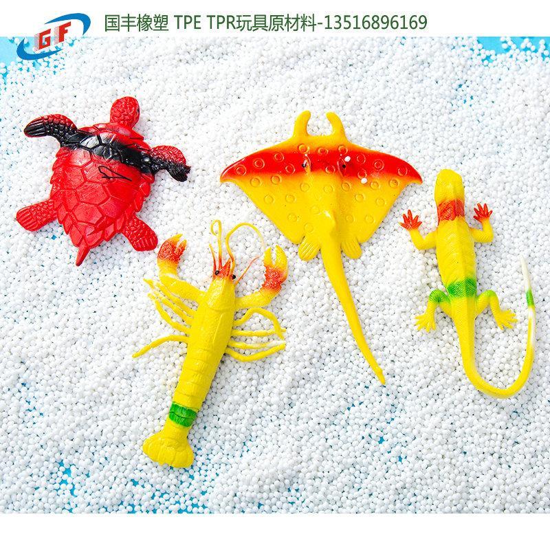 国丰橡塑直供TPE玩具原材料 1