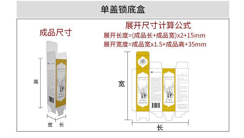 專業承接定製精品包裝盒 2