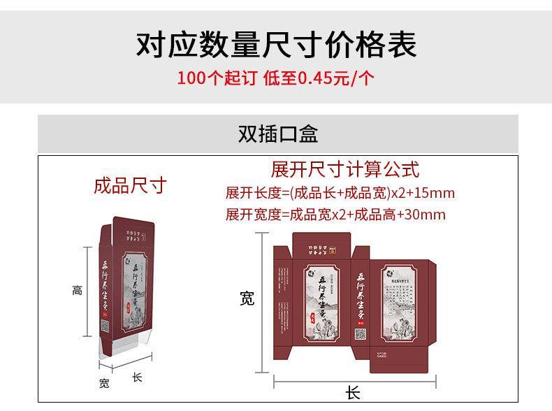 專業承接定製精品包裝盒 3