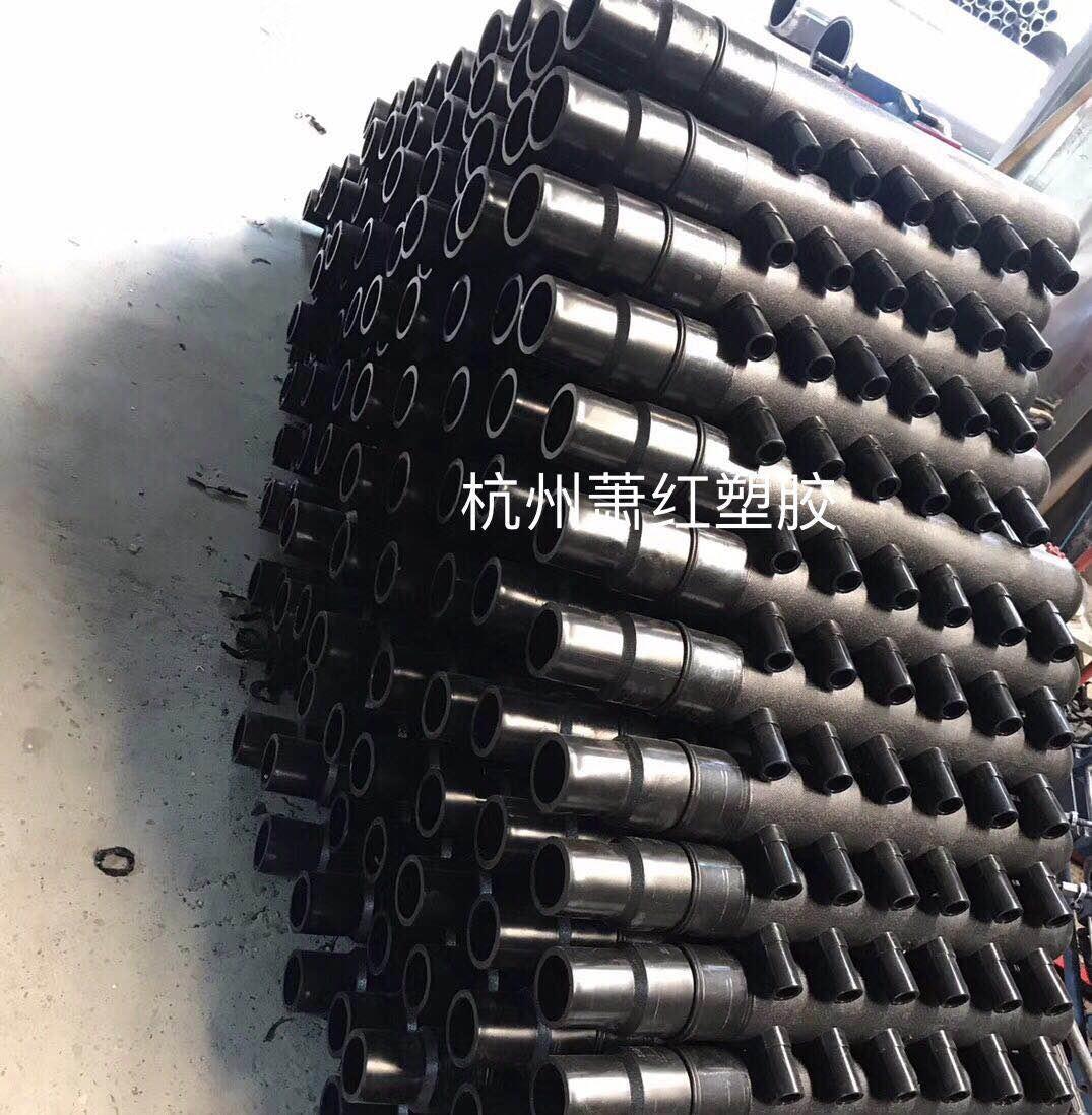 杭州蕭紅塑膠PE給水管件地源熱泵專用管件 1