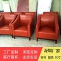 防火阻燃單人位沙發椅定做廠家直銷 4