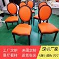 各式餐廳實木椅架防火皮革餐椅廠家訂製 2