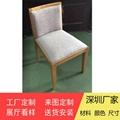 各式餐廳實木椅架防火皮革餐椅廠家訂製 4