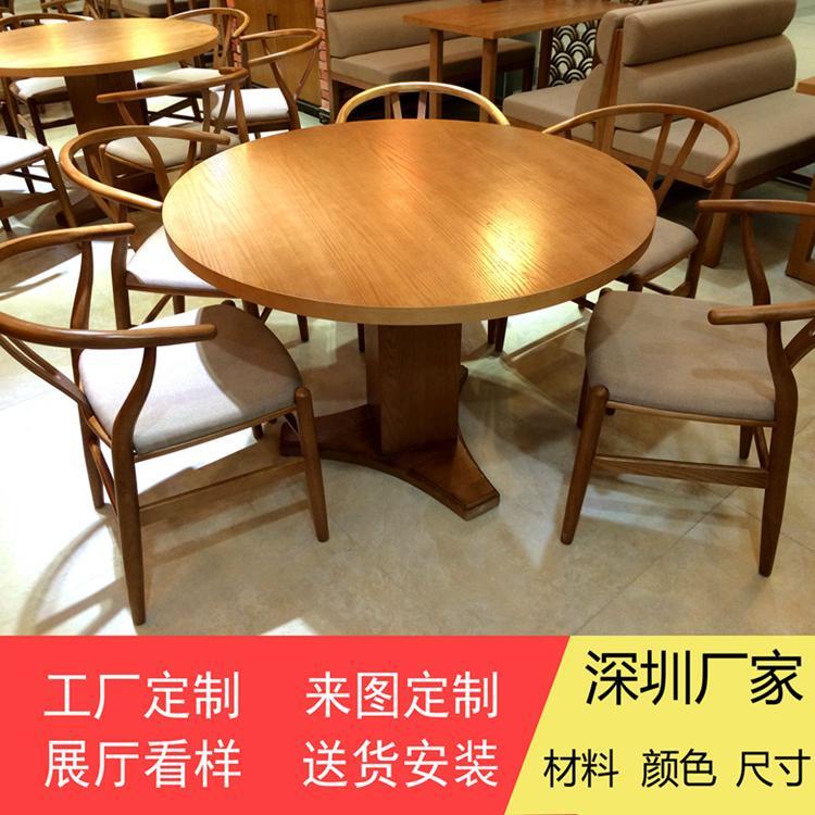 香港餐廳實木圓桌中西餐廳桌子訂製 1