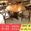香港餐廳實木圓桌中西餐廳桌子訂