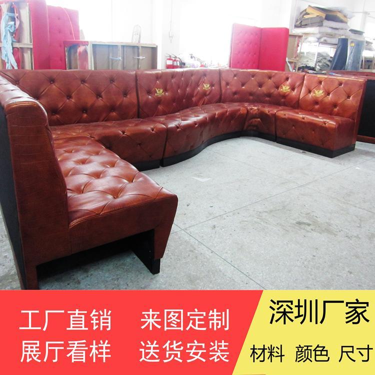 香港KTV弧型拉扣沙發訂做可提供防火証書 1
