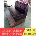 香港KTV弧型拉扣沙發訂做可提供防火証書 3