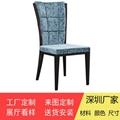 高檔餐廳酒店韓式實木餐椅訂做廠