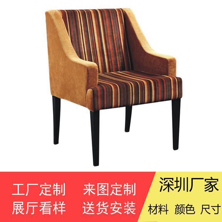 高檔餐廳酒店韓式實木餐椅訂做廠家直銷 2