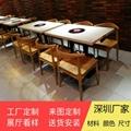 香港火鍋店餐桌供應商大理石一人