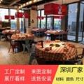 香港火鍋店餐桌供應商大理石一人一鍋火鍋桌訂做 2