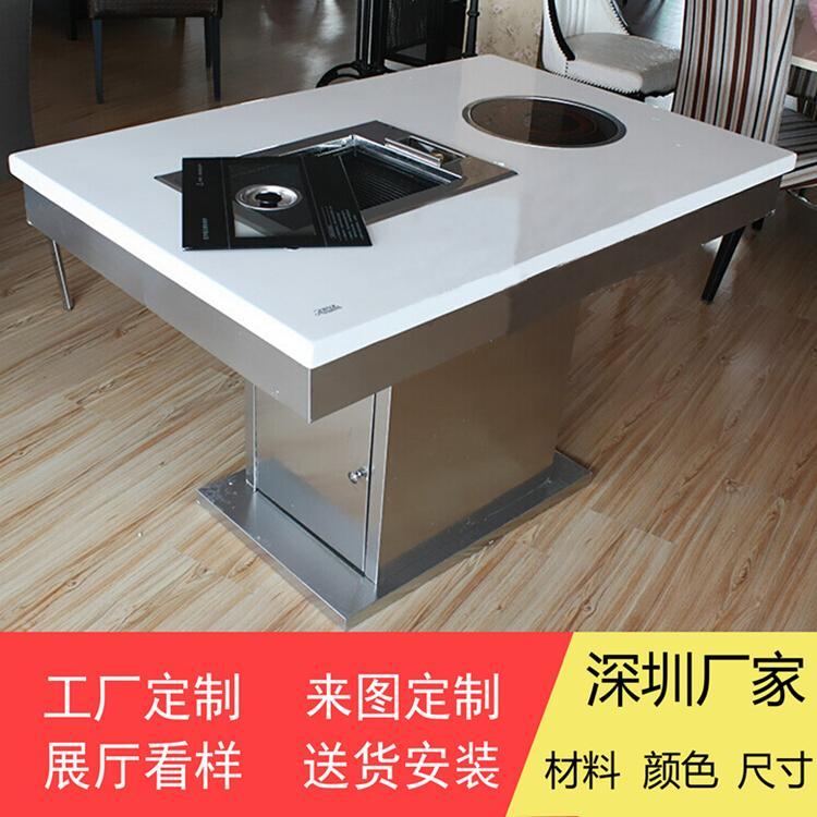 香港火鍋店餐桌供應商大理石一人一鍋火鍋桌訂做 4