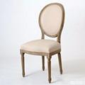 餐廳專用實木餐椅定做 2