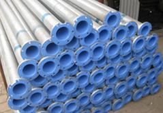 供應水泵揚程管