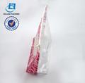 PVC Printing Pencil Eraser Bag 1