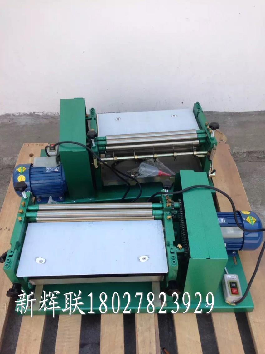 臺式裱紙膠水機 1