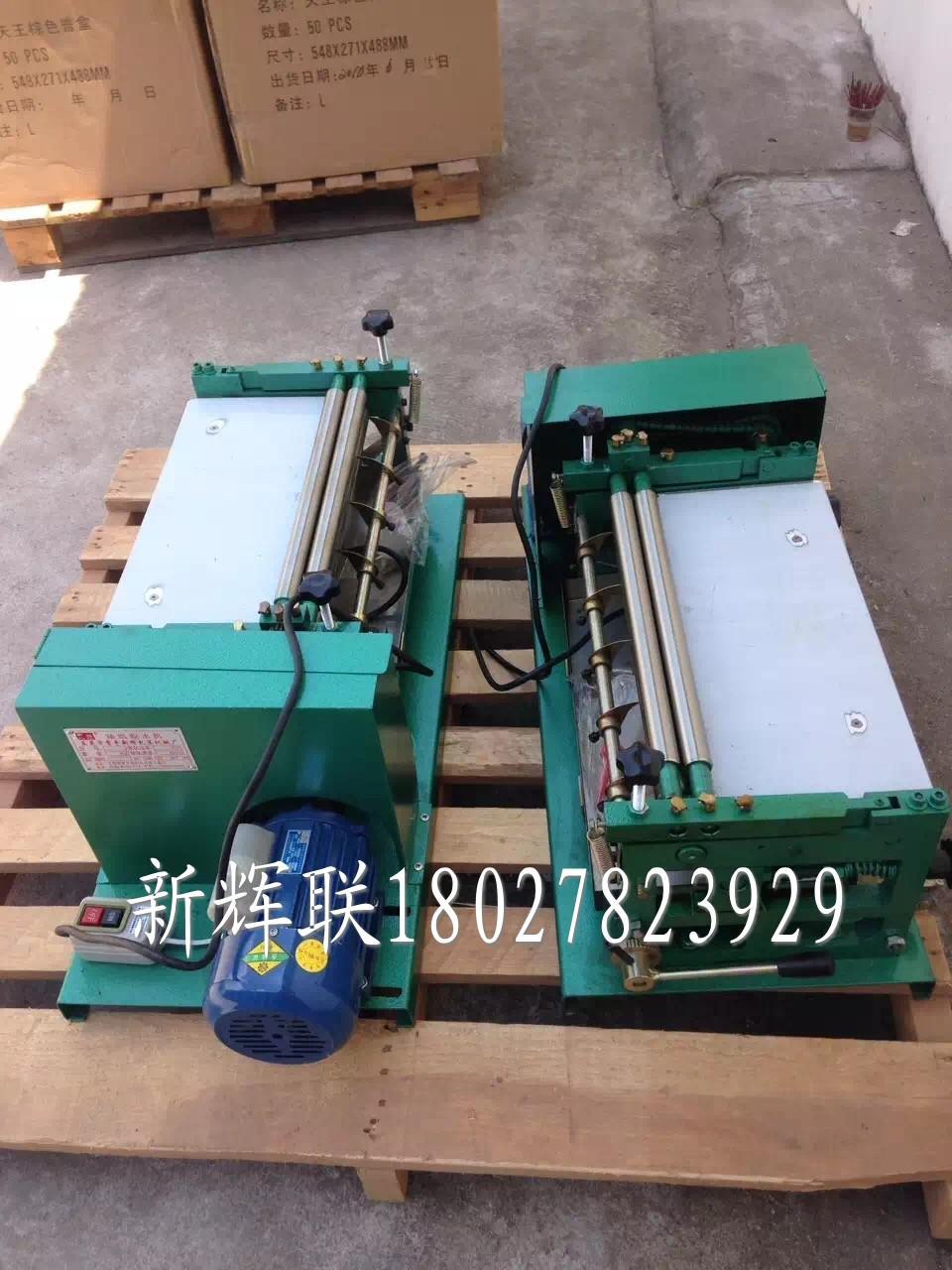 臺式裱紙膠水機 2