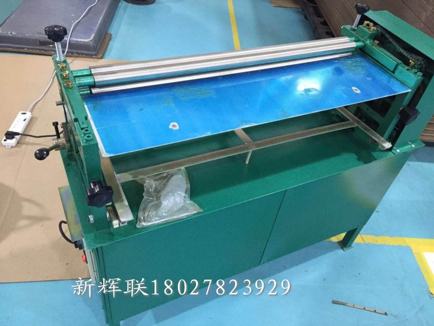 調速櫃式紙張紙盒過膠機 4