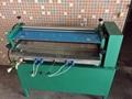 热熔胶白胶两用加热型裱纸胶水机 2
