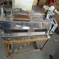 热熔胶白胶两用加热型裱纸胶水机 4