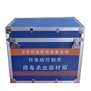 消毒杀虫器材箱 MX1108A 消杀专用应急箱 1