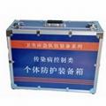 个体防护装备箱 MX1101A