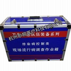 現場流行病調查作業箱 MX1110A 疾控衛生應急處置箱