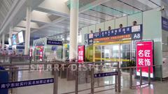 LED机场高铁广告机