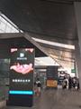 LED機場高鐵廣告機 2