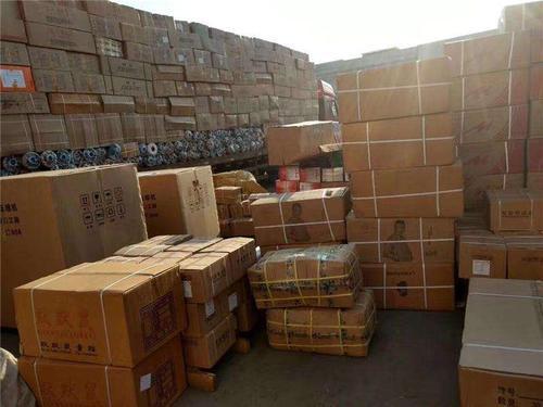 中国到美国空运海运快递物流服务 3