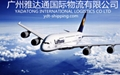 China to UK air freight double clear