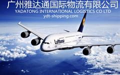 中国到英国空运双清包税派送到门物流服务