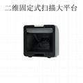 天津固定式條碼掃描平台 1