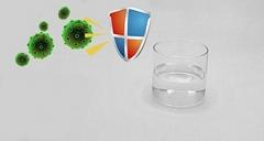 織物抗菌整理劑GK-25