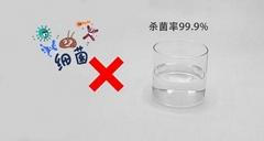 織物納米銀抗菌整理劑 AGS-F-1