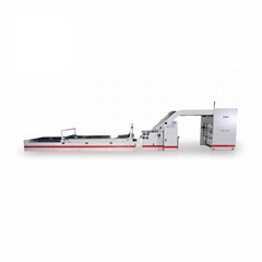 DX-1450/1650 High Speed Litho-laminator