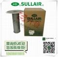 寿力空压机油分芯02250100-755 3