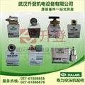 87250022-670寿力空压机润滑液 2